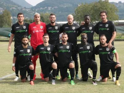 Calcio: la Virtus Bergamo saluta la Coppa Italia dopo la sconfitta contro l'ArzignanoChiampo