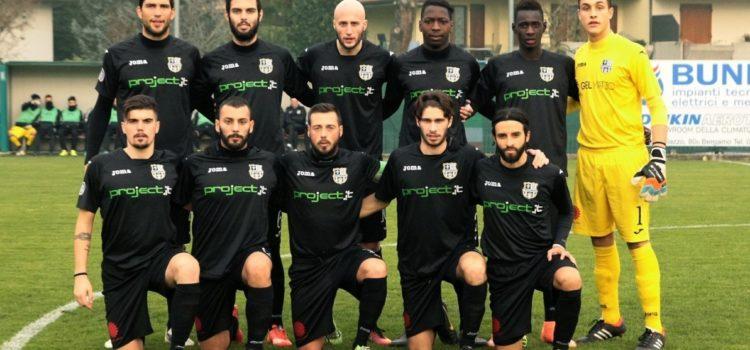 Virtus Bergamo: finisce 1 a 1 contro il Seregno