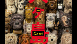 Silenzio in sala – L'isola dei cani (Isle of dogs)