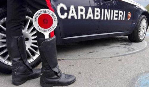 Tentato furto al Globo di Busnago: nei guai 25enne di Clusone